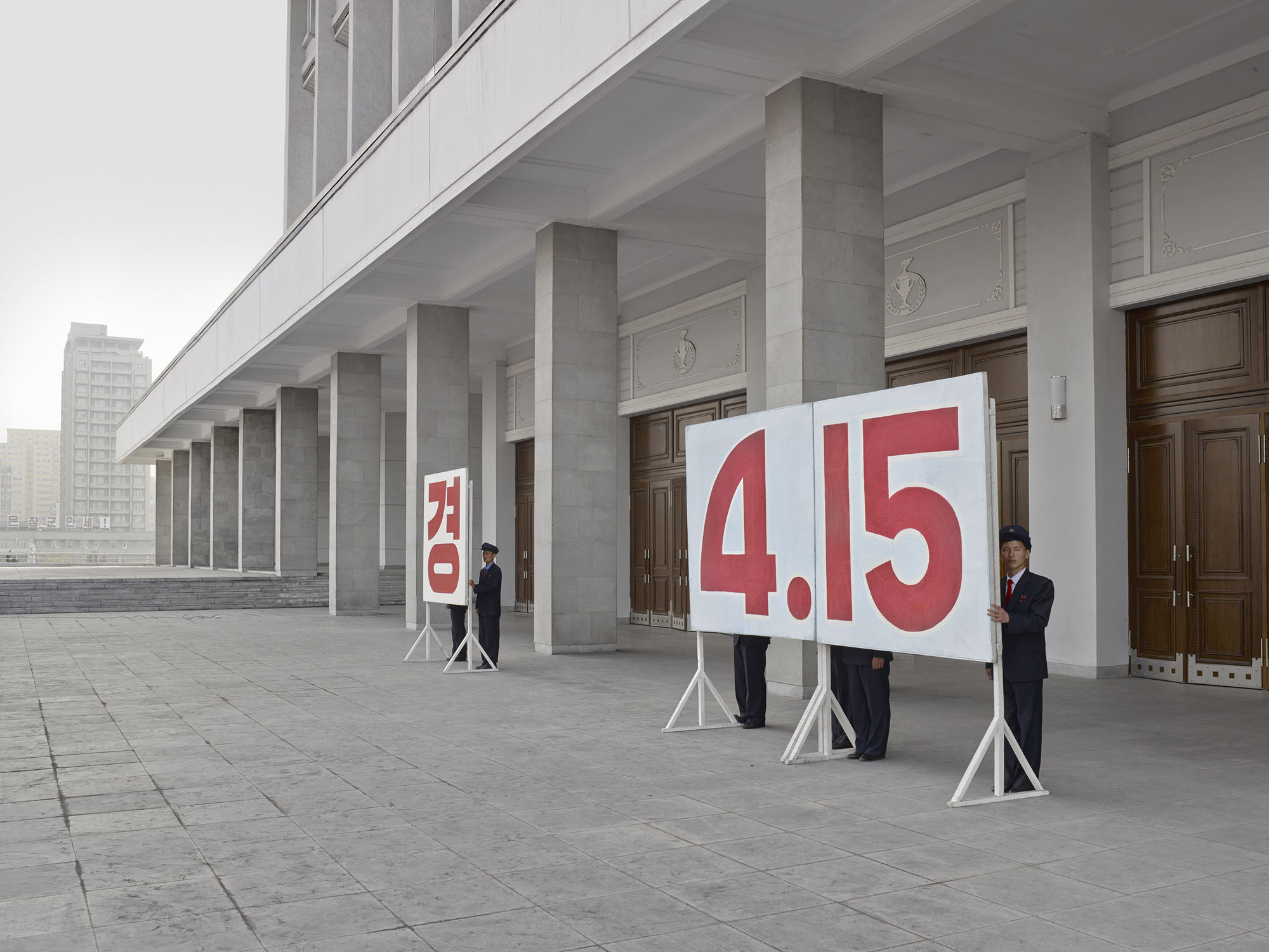 © Eddo Hartmann & Koryo Studio - Birthday of Kim Il Sung, 2014